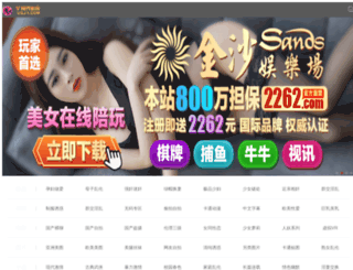 nr4j.com screenshot