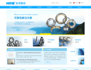 nrb.com.cn screenshot