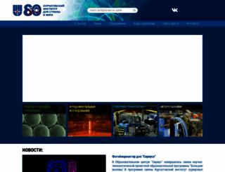 nrcki.ru screenshot