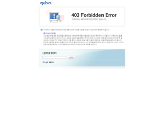 nrckr.com screenshot