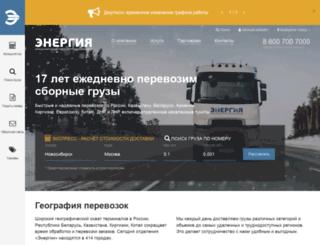 nrg-tk.ru screenshot