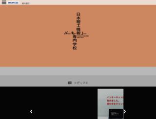 nrj.ac.jp screenshot