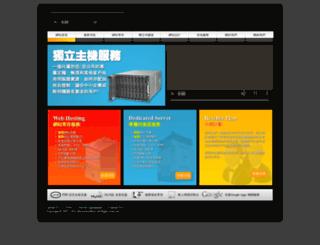 ns2.revolutionhost.net screenshot