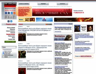 nsad.ru screenshot