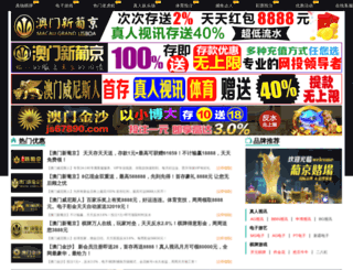 nsakura772.com screenshot