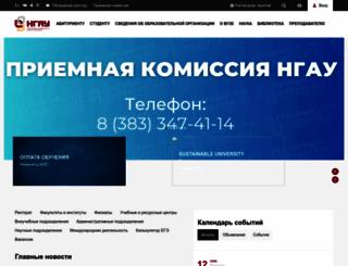 nsau.edu.ru screenshot