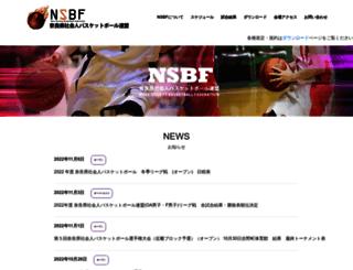 nsbf.net screenshot