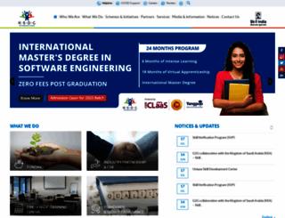 nsdcindia.org screenshot