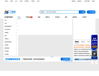 nsfc.pubmed.cn screenshot