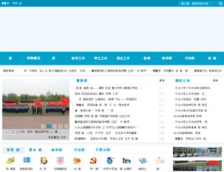 nsjy.com.cn screenshot