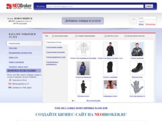 nsk.neobroker.ru screenshot