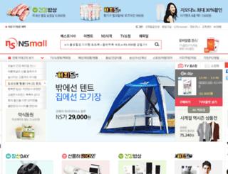 nsmall.com screenshot