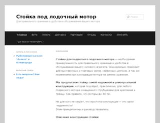 nsnn.ru screenshot