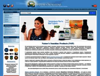 nsp.lv screenshot