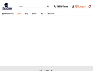 nss.com.bd screenshot