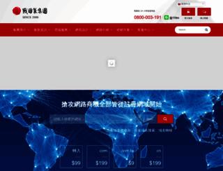 nss.com.tw screenshot