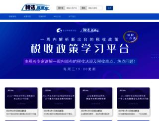 nsydt.com screenshot