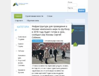 nt-fk.ru screenshot