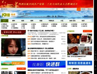 nt.19lou.com screenshot