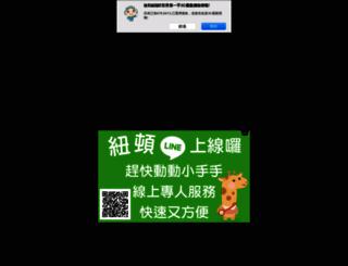 nt66.com.tw screenshot