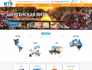 ntabulgaria.ru screenshot