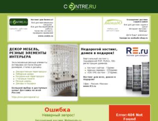 ntansisra.far.ru screenshot