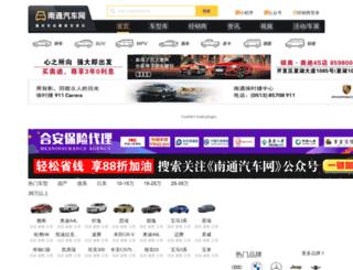 ntcar.cn screenshot