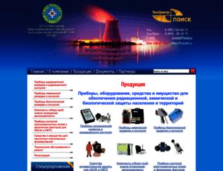 ntcpoisk.ru screenshot