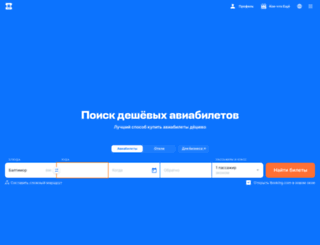 nterm.ru screenshot