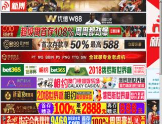 nthcode.com screenshot