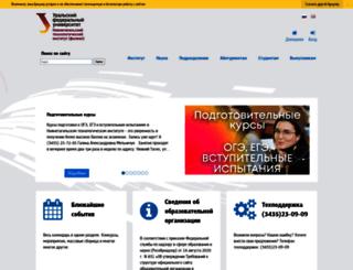 nti.urfu.ru screenshot