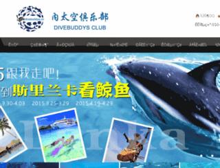 ntkclub.com screenshot
