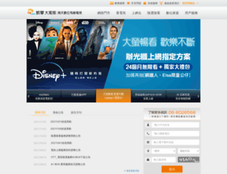 ntn.kbro.com.tw screenshot