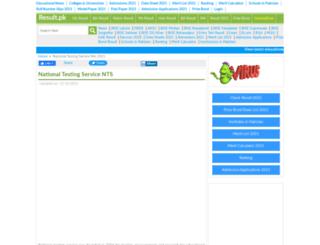 nts.result2015.pk screenshot