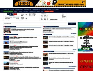 ntsk.ru screenshot