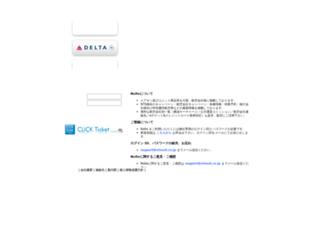 ntsnet.co.jp screenshot