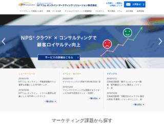 nttcoms.com screenshot