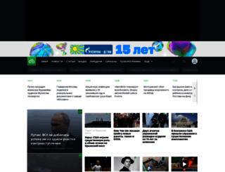 ntv.ru screenshot
