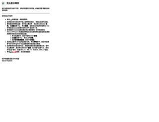 ntxxy.com screenshot