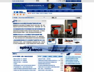 nuantong.gongye360.com screenshot