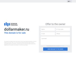 nubi37.dollarmaker.ru screenshot