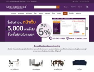 nuengdeelertfurniture.com screenshot