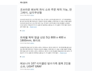 nuevainversion.com screenshot