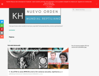 nuevoordenmundialreptiliano.blogspot.com.ar screenshot