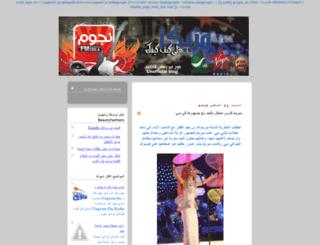 nugoom-fm.blogspot.com screenshot