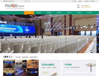 nuiao.com screenshot