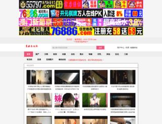 nulitekitchensf.com screenshot