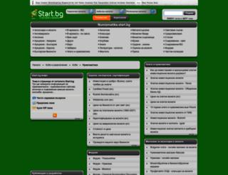 numizmatika.start.bg screenshot