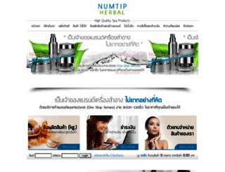 numtipherbal.com screenshot