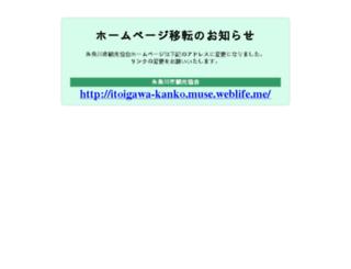 nunagawa.ne.jp screenshot